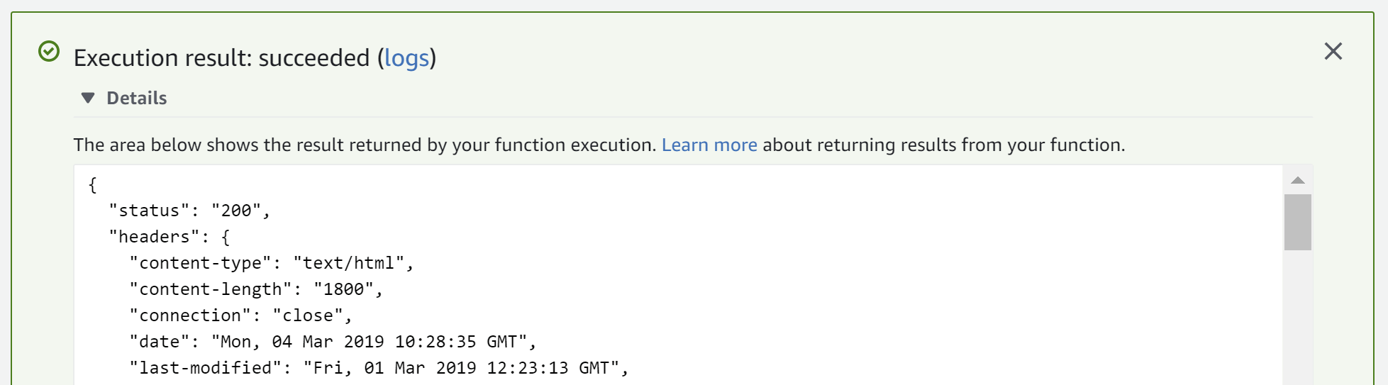 Function test execution successsful